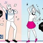 키움증권, 대학생 주식모의투자대회∙영상공모전 개최