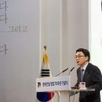"""정수현 현대건설 사장 """"100년 지속 기업 되자"""""""