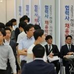 현대·기아차 협력사 채용박람회…신규 고용 창출 '시동'