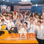 CJ그룹 '교육+채용' 패키지 청년들 꿈 키운다