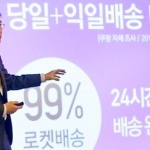김범석 쿠팡 대표, 위기관리능력 '시험대'