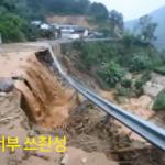 중국 쓰촨성 산사태로 140여명 매몰 '참사'