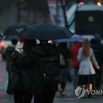 [날씨] 흐리고 가끔 비…미세먼지 '보통'