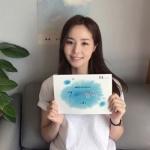 미모의 싱어송라이터 프롬, '7일의 왕비' OST 5번째 주자 참여