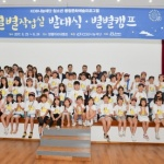 이동걸 산업은행 회장, '2017 KDB 별별작업실' 캠프 개최