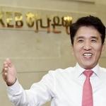 함영주 하나은행장, 서울시향 신임 이사장 임명