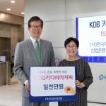이동걸 산업은행 회장, 미혼모·미혼부 가정에 후원금 전달