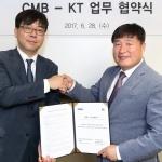 KT, CMB와 광고사업 MOU…케이블TV와 상생