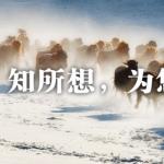 중국계 자오상증권, 국내 영업 나선다...업계 '촉각'