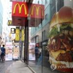 '햄버거병' 공포 확산…식약처, 다진고기 제조업체 점검