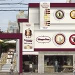 하겐다즈, 22~26일 홍대에 팝업스토어 오픈
