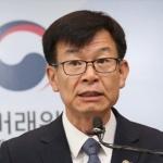 공정위 '가맹 갑질' 본죽 과징금 30% 상향 조정
