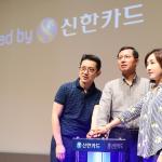 신한카드, 새 브랜드 슬로건 'Lead by' 발표...리딩 브랜드 포부