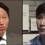 최태원 SK 회장, 이혼 조정 신청…재산분할·자녀문제 '뇌관'