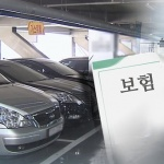손보 빅3, 상반기 순익 급증…車보험이 효자