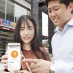 SKT의 첨단 스마트홈 서비스 임대아파트 첫 입주