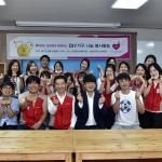 롯데카드 임직원 봉사단, 원목가구 기부하는 'DIY 가구 나눔'실시