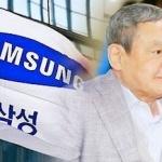삼성, 이건희 회장 카드 뽑아 …왜?