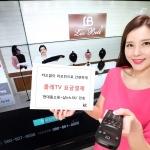 KT, 현대홈쇼핑 플러스샵 채널에 '올레TV 요금결제' 서비스 제공