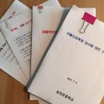 재벌·연예인 연루…숭의초 학폭 '어긋난 퍼즐(?)'