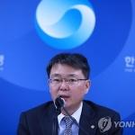 [인사] 한국은행 부총재에 윤면식 부총재보 임명