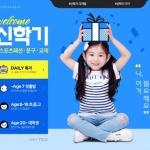 """""""MD가 엄선한 신학기 아이템 추천"""" - 11번가"""