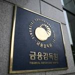 상반기 국내은행 해외점포 순이익 전년보다 48%↑