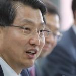 진웅섭 금감원장…떠나며 '약자 중심의 윤리' 당부