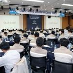 車 기업, 경영진·임직원 간 소통 강화