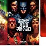 '토르'·'저스티스리그'·'스타워즈', 한국기술 4DX 입은 할리우드 초대작들이 온다
