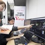 SKT, 인공지능으로 무선망 네트워크 관리