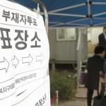 '공사비 1조' 한신4지구, GS건설 품으로