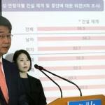 신고리5·6호기 '건설재개' 권고…재개 59.5%, 중단 40.5%