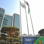 [2017 국감] 농협은행, 주요 경영지표 '실적 저조'