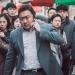 영화 '범죄도시' 12일째 박스오피스 1위