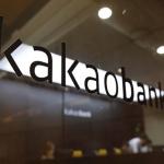 주요 시중은행, 개인신용대출서 카뱅에 밀렸다…9월 잔액 감소