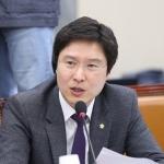 """김해영 민주당 의원 """"기업은행에 朴 정부 낙하산 인사 포진"""""""