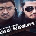 '범죄도시' 박스오피스 1위…500만 눈앞