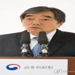 신임 금융발전심의회 위원장에 윤석헌 서울대 교수
