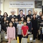 """전병조 KB증권 사장 """"지역사회와 동반성장 파트너 될 것"""""""