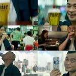 하이트진로 맥주, 홍콩 판매량 5년간 7배 성장