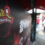 BBQ-bhc-네네치킨, 꼬리 무는 '치킨게임'
