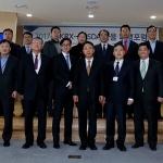 한국거래소-파생시장협의회 가을 파생포럼 개최