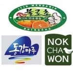 농식품부 '2017 파워브랜드' 10개 발표