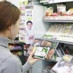 """""""데워서 바로 먹는다""""…간편식 시장 전년비 35%↑"""
