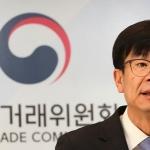 공정위, 재벌 공시 매년 전수조사…'현미경 점검' 본격화
