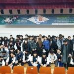 2017 스포츠 산업 창업∙잡콘서트 성황리 폐막
