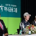 "LPGA 3관왕 박성현 선수 ""장타 비결은 팔굽혀 펴기"""