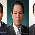 금투협, 회추위 구성…이달 말 회장 후보 공모