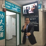 [김경한의 세상이야기] 홍콩에 살아있는 이소룡의 영춘권